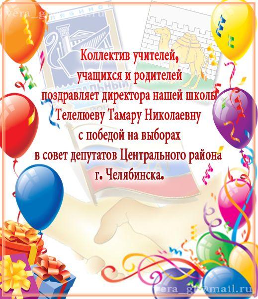 Поздравления прикольные к 1 сентября